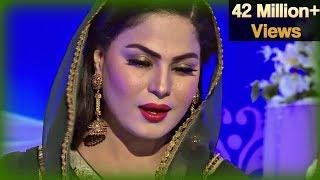 Download Naat By Veena Malik   Meetha Meetha Hai Mere Muhammad Ka Naam   Aplus Entertainment Video