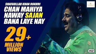 Download Chan Mahiya Naway Sajan bana laye Nay ! Shafaullah Khan Rokhri, Folk Studio Season 1 Video