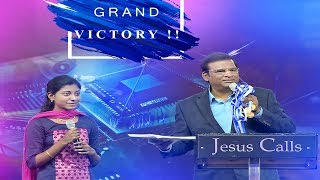 Download Jesus Calls Young Partners Are Known To Be Achievers! Video