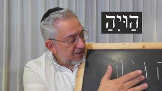Download Kabbalah: meditación de protección para Rosh Jodesh Av Video