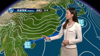 Download 早晨天氣節目(04月24日上午8時) - 科學主任李鳳瑩 Video