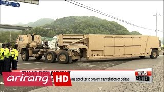Download U.S. brings in key components of THAAD battery into Seongju Video