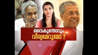 Download Why delay in making solar scam report public? | News Hour 17 Oct 2017 Video