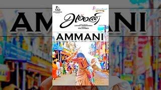 Download Ammani Video