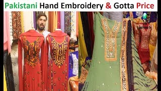 Download Pakistani Special Hand Embroidery and Gotta Work Dresses Whit Price || Gold Mark Shopping Mall 1 Video