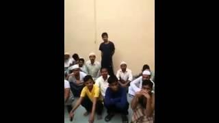 Download Saudi Arabia government send back (shofor)in Bangladesh and Nepal myanmar Rohingya......add by eliy Video