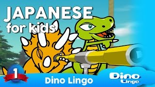 Download Japanese for kids - Learn Japanese for kids - Japanese language for children Video