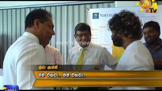 Download Sports Minister determined to revive cricket Video