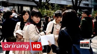 Download Exploring Korea-Japan relations, from Seoul to Tokyo Video