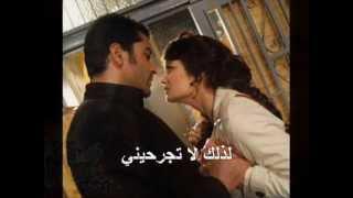 Download Vidéos publiées par - أغنية دموع الورد مترجمة Video