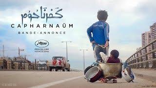 Download Capharnaüm / Bande-Annonce Video