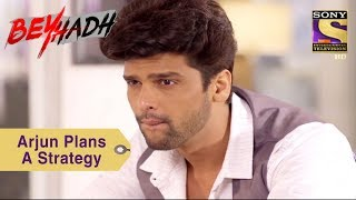 Download Your Favorite Character | Arjun Plans A Strategy | Beyhadh Video