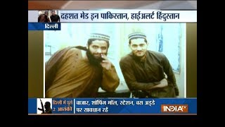 Download High alert : Police release photo of 2 terrorists suspected to be hiding in Delhi Video