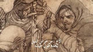 Download Game of Thrones: History & Lore: Valyria and the Dragons (HBO) Arabic translation Video