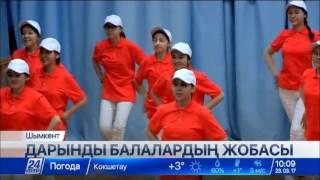 Download Назарбаев зияткерлік мектебінің оқушылары «Қара жорға» билейтін робот жасап шығарды Video