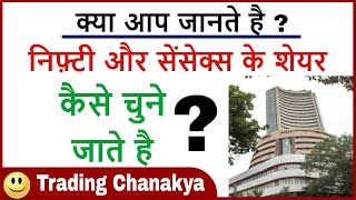Download Stocks selection criteria for nifty 50 and sensex - By trading chanakya Video
