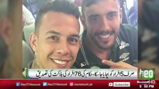 Download Breaking News | Brazil Football Team Plane Crashed | Latest News Video