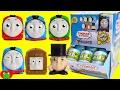 Download Thomas the Train Mashems Video