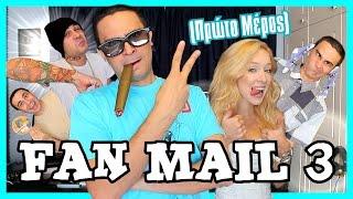Download Fan Mail 3! (Πρώτο Μέρος) | 2J Video