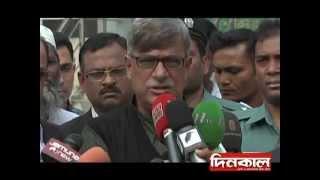 Download dinkalonline | BNP | DMP | Joynal Abedin Farroque | 03 January, 2015 | Video