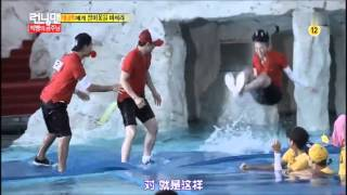 Download [G-Dragon's funny part] 130915 Running man Video