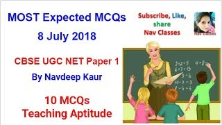Download Teaching Aptitude MOST Expected MCQs 2018 | NET Paper 1 Video