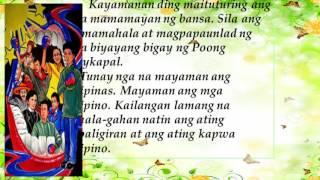 Download VIDEO LESSON SA FILIPINO 3 ARALIN 26 IKALAWANG ARAW Video
