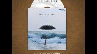 Download Gul Gulshan Video