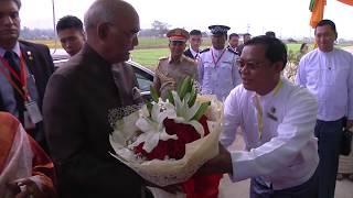 Download President Kovind Unveiling of Plaque of Rice Bio Park at Myanmar Video