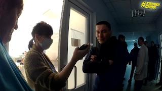 Download Пяный Сотрудник СБУ ушел от ответственности Video
