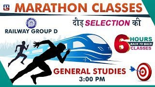 Download Marathon Class | Railway Group D 2018 | GS | दौड़ Selection की | Live at 3 PM Video