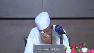 Download بكاء الشيخ الحويني عند ذكره محنة الإمام أحمد بن حنبل Video
