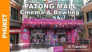 Download PATONG BEACH SHOPPING MALL with Bowling and Cinema - Jungceylon - Phuket Travel videos Video