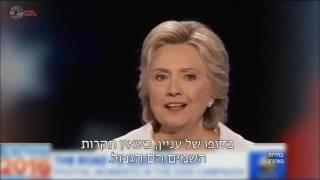 Download רגעי השיא של מסע הבחירות בארצות הברית | כאן 11 לשעבר רשות השידור Video