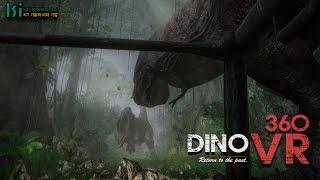 Download DINO 360 VR Teaser Video
