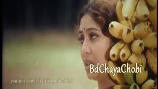 Download Amar shopno Tumi (2005) Bangla Movie Shakib Khan Video