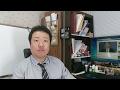 Download 2017 KR motors 미라쥬250 DR에 대하여[현종화의 모터사이클이야기 LIVE 2회 ] Video