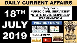 Download 18 July 2019 Current Affairs Editorials MCQ THE HINDU INDIAN EXPRESS PIB NEWS UPSC IAS PSC EXAM Video