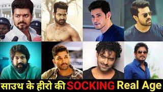 Download South Actors Real Age | Allu Arjun, Ramcharan, JR NTR, Prabhash, Mahesh Babu, Yash Vijay, Nagarjun Video