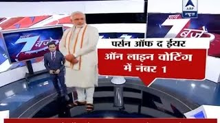Download Post Demonetisation PM Modi becomes favourite leader; wins online Time Person of the Year Video