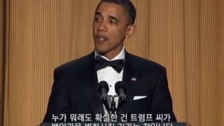 Download 트럼프 대통령 당선 - 오바마 퇴임 후 신변 걱정되... Video