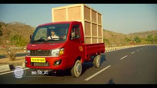 Download The New Mahindra Supro HD Series (Hindi) Video