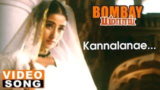 Download Kannalanae Full Video Song   Bombay Tamil Movie Songs   Arvind Swamy   Manirathnam   AR Rahman Video
