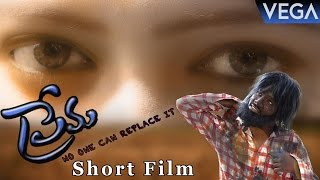 Download Prema - No One Can Replace It | Latest Telugu Short Film 2016 | Directed by Akash Video