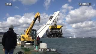 Download 新たな海洋鉱物資源調査システムの海中試験に成功~汎用ROVを利用して高効率な海洋鉱物資源サンプリング調査が可能に~ Video