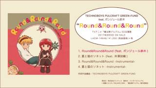 Download TECHNOBOYS PULCRAFT GREEN-FUND 3rd Single「Round&Round&Round」世界初!コント付き試聴動画 Video
