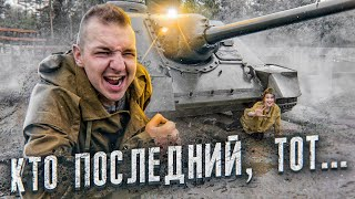 Download Проходим ВОЕННУЮ полосу ПРЕПЯТСТВИЙ! Полигон с танками!😱 Video