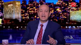 Download انتهاء العمل بملحقي الغمر والباقورة باتفاقية السلام مع إسرائيل وفرض السيادة الأردنية على المنطقتين Video