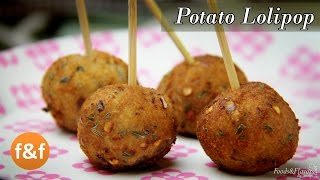 Download Potato Lollipop Recipe - Easy evening tea snacks recipes / Veg Party starters appetizer dish ideas Video