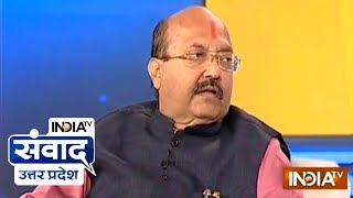 Download India TV Samvaad: Amar Singh heaps praises on PM Modi, CM Adityanath Video